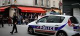 Γαλλία, Συνελήφθησαν, Γερμανοί, Γκαρ,gallia, synelifthisan, germanoi, gkar