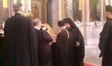 Παράκληση, Παναγία, Ελπίδα, Οικουμενικό Πατριάρχη ΦΩΤΟ,paraklisi, panagia, elpida, oikoumeniko patriarchi foto