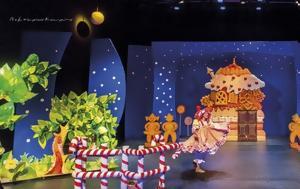 Φεστιβάλ Ολύμπου, Χένσελ, Γκρέτελ, Αρχαίο Θέατρο Δίου, festival olybou, chensel, gkretel, archaio theatro diou