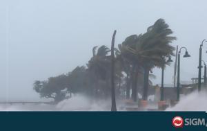 Πόρτο Ρίκο, Ανακοινώθηκαν 1 427, porto riko, anakoinothikan 1 427