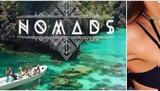 Η μεγαλύτερη αντρική φαντασίωση μπαίνει στο «nomads»! Δεν θα χάνουμε ούτε δευτερόλεπτο,