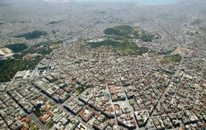 Εμπορικό Τρίγωνο, Αθήνας, Αύγουστο, eboriko trigono, athinas, avgousto
