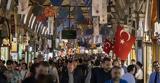 Τουρκία, Μικρή, Σαββατοκύριακο – Παραμένουν,tourkia, mikri, savvatokyriako – paramenoun