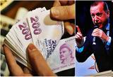 Ανάσα, Κρίσιμες, Τουρκίας – ΗΠΑ,anasa, krisimes, tourkias – ipa