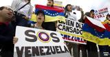 Μισό, Βενεζουελάνοι, Εκουαδόρ,miso, venezouelanoi, ekouador