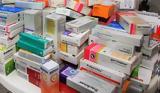 Εφημερεύοντα Φαρμακεία Πάτρας - Αχαΐας Σάββατο 11 Αυγούστου 2018,efimerevonta farmakeia patras - achaΐas savvato 11 avgoustou 2018