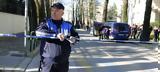 Αλβανία, Συνελήφθη, 24χρονος, -Με,alvania, synelifthi, 24chronos, -me
