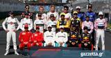 Formula 1,2019