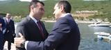 Ζάεφ, Συμφωνίας, Πρεσπών, Βόρειας Μακεδονίας,zaef, symfonias, prespon, voreias makedonias