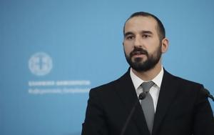 Τζανακόπουλος, Πολιτικός, tzanakopoulos, politikos