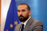 Τζανακόπουλος,tzanakopoulos