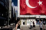 Τουρκία, Έκτακτη,tourkia, ektakti