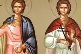 Άγιοι Φώτιος, Ανίκητος,agioi fotios, anikitos