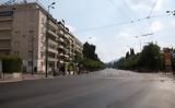 Έχεις, Αθήνα,echeis, athina