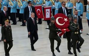 Ερντογάν, Αμερικανοί, erntogan, amerikanoi