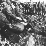 Αυγουστος 1943, Κομμένου Άρτας,avgoustos 1943, kommenou artas