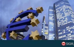 Ευρωπαϊκός, evropaikos