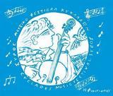 14o Διεθνές Φεστιβάλ Κλασικής Μουσικής Κυκλάδων, Θέατρο Απόλλων,14o diethnes festival klasikis mousikis kykladon, theatro apollon