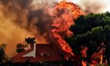 Ένα σχολικό μάθημα για τις φυσικές καταστροφές,