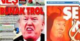 Eφημερίδες Ερντογάν, Ξεμωραμένο, Τραμπ,Efimerides erntogan, xemorameno, trab