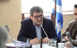 Κώστας Πελετίδης, Διαγράφει, kostas peletidis, diagrafei