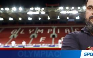Ολυμπιακού, Μαρινάκης, olybiakou, marinakis