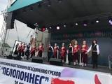Μινσκ, Λευκορωσίας, Καλημέρα,minsk, lefkorosias, kalimera