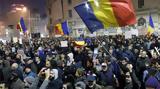 Ρουμανία, Συνεχίστηκαν,roumania, synechistikan