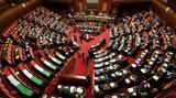 DW: Η ιταλική κυβέρνηση αναζητά 20 δισ. ευρώ,
