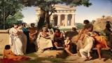 Αρχαία Ελλάδα,archaia ellada