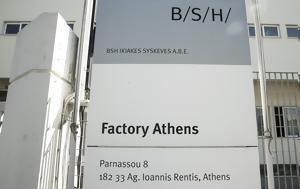 Εξελίξεις, Πίτσος, Ελλάδα, exelixeis, pitsos, ellada