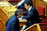 """""""Πόλεμος"""" Σαμαρά – ΣΥΡΙΖΑ,""""polemos"""" samara – syriza"""