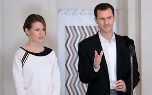 'Ασμα -Άσαντ, Πρώτη Κυρία, 'asma -asant, proti kyria