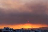 Αθήνα, Εύβοια,athina, evvoia