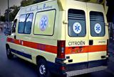 Τροχαίο, Παραλία Πατρών- Τραυματίστηκε,trochaio, paralia patron- travmatistike