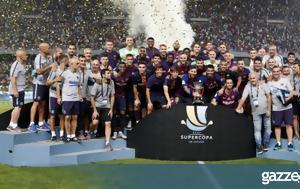 Μπαρτσελόνα, Super Cup, bartselona, Super Cup