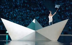 Σαν, Ολυμπιακών Αγώνων, Αθήνας-ΔΕΙΤΕ ΒΙΝΤΕΟ, san, olybiakon agonon, athinas-deite vinteo