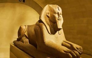 """Αίγυπτος, Σφίγγα"""", Κάιρο, aigyptos, sfinga"""", kairo"""
