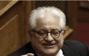 Top New Democracy MP, 'The