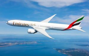 Παρατείνετε, Ειδικές Προσφορές, Emirates, parateinete, eidikes prosfores, Emirates