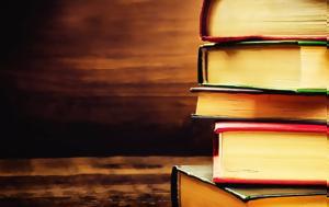 Ολοκληρώνεται, Καλοκαιρινή Εκστρατεία Ανάγνωσης, oloklironetai, kalokairini ekstrateia anagnosis