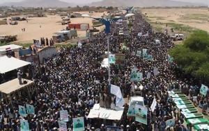 Υεμένη, Χιλιάδες, yemeni, chiliades