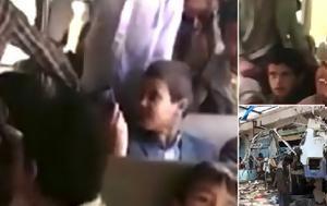 Υεμένη, Παιχνίδια, - ΒΙΝΤΕΟ, yemeni, paichnidia, - vinteo