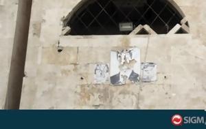 Συρία, Ιντλίμπ, syria, intlib