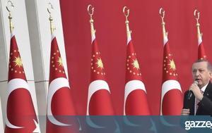 Πολιτική, Ερντογάν, ΜΜΕ, politiki, erntogan, mme