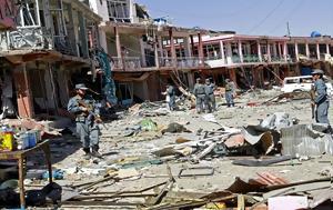 Αφγανιστάν, Σκηνικό, Γκάζνι- 100, afganistan, skiniko, gkazni- 100