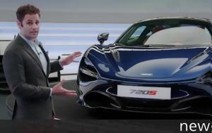 McLaren 720S, Επιστήμη, Ταχύτητας Video, McLaren 720S, epistimi, tachytitas Video