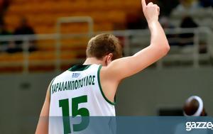 Χαραλαμπόπουλος, charalabopoulos