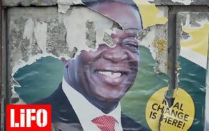 Ζιμπάμπουε, Μουγκάμπε, zibaboue, mougkabe
