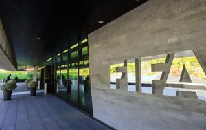 FIFA, Νιγηρία, Γκάνα, FIFA, nigiria, gkana